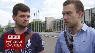 Студенты МГИМО об отношениях России и США - BBC Russian