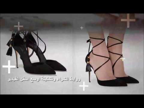 39bfb20fb  تشكيلة احذية نسائية ماركة غوتشي فالنتينو 2018 - 2019 ماركات عالمية -  YouTube