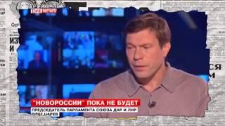 Лучшие фейки недели: Украина против Монголии и правда про конец Новороссии - Антизомби, 22.05