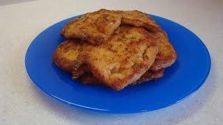 ВКУСНЯТИНА!!!  Отбивные из куриного филе. Готовим вкусно и просто. Домашняя кухня.