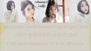 KARAOKE With Han/Rom/Eng IU - Through the Night