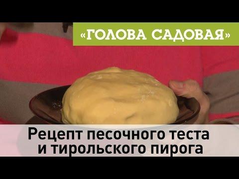 Пирог с клубникой. Пирог с клубникой и йогуртом