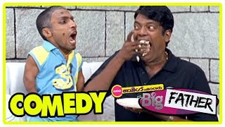 My Big Father Movie | Comedy Scenes | Salim Kumar appointed as care taker of Guinness Pakru