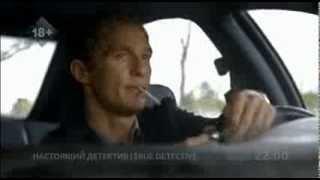 "True Detective (""Настоящий Детектив""), Русский Трейлер // Amedia Premium"