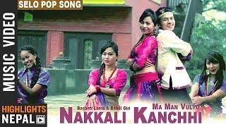 Nakkali Kanchhi - Basanti Lama & Babul Giri Ft. Umanga Tamang & Knee-sah Pandey   Nepali Song 2075