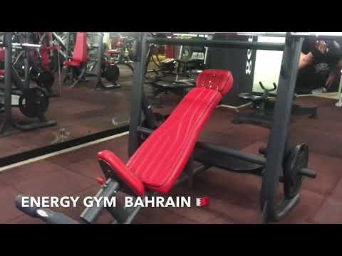 Welcome To Energy Gym Bahrain| Coach Romy