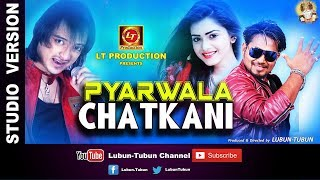 Pyarwala Chatkani || Studio Version || Brand New Odia Song || Lubun Tubun