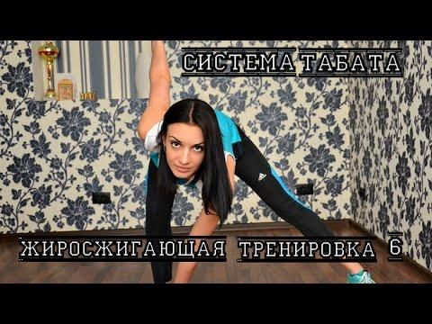Снижаем лишний вес правильным питанием! Полезные рецепты от Тани Рыбаковой!из YouTube · С высокой четкостью · Длительность: 4 мин32 с  · Просмотры: более 7000 · отправлено: 04.04.2015 · кем отправлено: Pohudenie i dieta