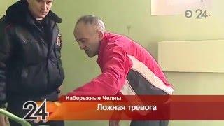 Запойный челнинец обвинил бывшую жену в нападении с ножом
