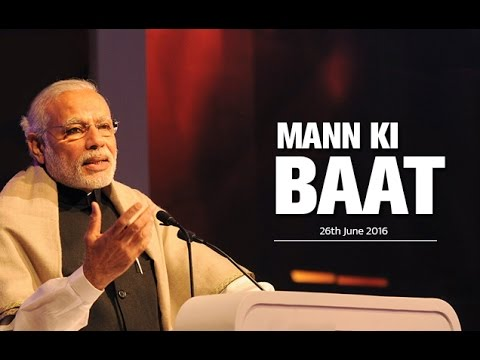 PM Modi's Mann Ki Baat, June 2016