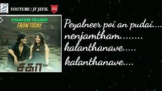 Sagaa movie yaayum song with lyrics / best what's app status video