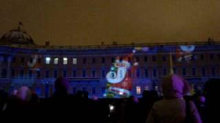 Световое шоу на Дворцовой площади
