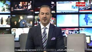 المؤتمر الصحفي لرئيس مجلس النواب محمد الحلبوسي ومحافظ النجف لؤي الياسري