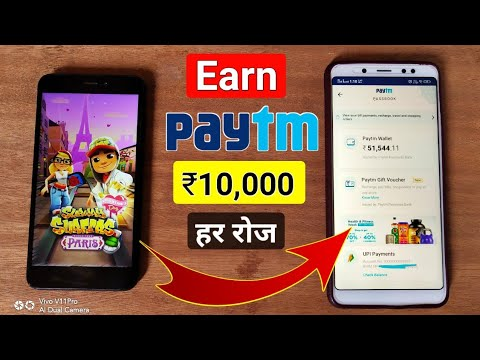 Earn Free ₹10000 Paytm Cash By Playing Games 2020 | Ab Daily Game Khelkar ₹10,000 Kamao |