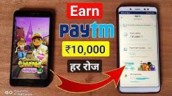 Earn Free ₹10000 Paytm cash By Playing Games 2020 | Ab Daily Game Khelkar ₹10,000 kamao |