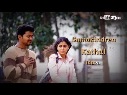 💖Nee Ennai Parkamal 💖|Kanmoodi Thirakkumbodhu| Tamil Lyrics| SACHIN | Vijay |what's app status