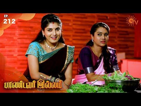 Pandavar Illam - Episode 212 | 27 July 2020 | Sun TV Serial | Tamil Serial
