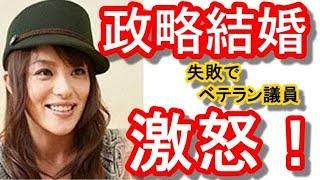 主なあらすじ 不倫疑惑が報じられた今井絵理子議員について、サイゾーが...