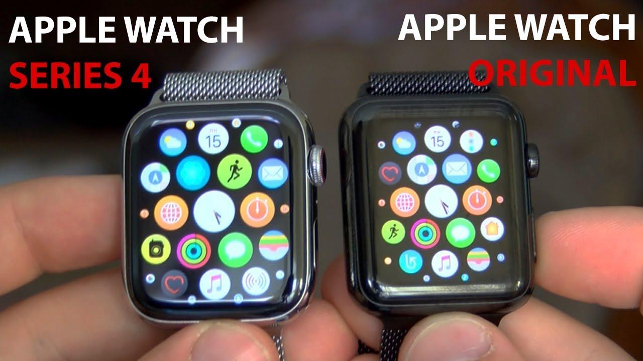 Сравнение Apple Watch Series 4 с Apple Watch Original