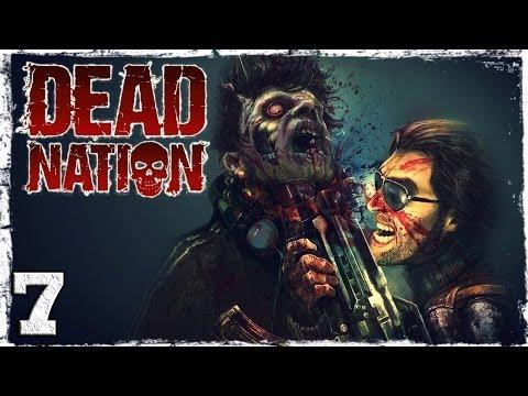 Смотреть прохождение игры [PS4] Dead Nation Apocalypse Edition #7: Кладбище.