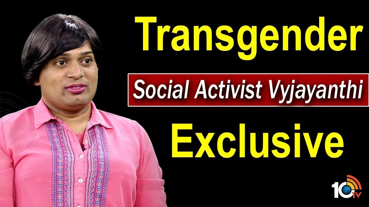 from Jabari society transgendered activism