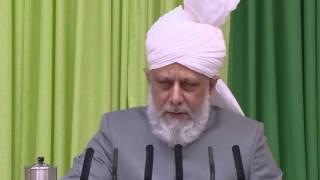 Majlis-e-Shura Address 2013  (English)