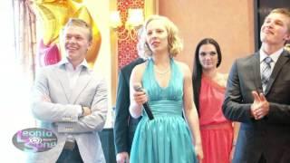 Начало развлекательной программы Юта-шоу для выпускников школы №37 г.Ярославля, 2012 год.(Мы реально взрослые! Это для нас танцуют и поют лучшие артисты города. Для нас весёлые конкурсы и праздничны..., 2015-10-05T20:51:01.000Z)