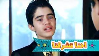احنا والله تشرفنا - عبد القادر صباهي | قناة كراميش Karameesh Tv