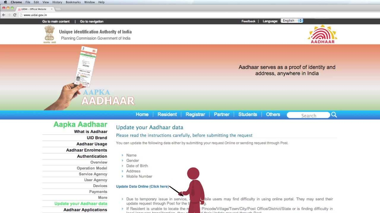 how to update your aadhaar data youtube. Black Bedroom Furniture Sets. Home Design Ideas