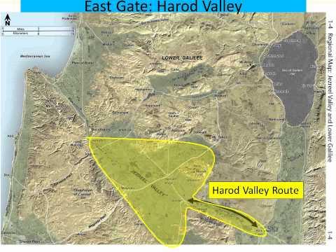 06 Jezreel Valley, Satellite Bible Atlas Map 1-4