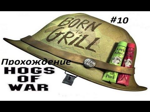 Прохождение Игры Hogs Of War