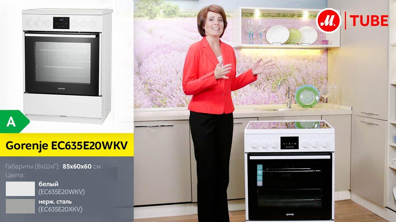 «м. Видео» — лидер среди розничных сетей по продаже электроники и бытовой техники в россии и одна из крупнейших европейских компаний в этом.