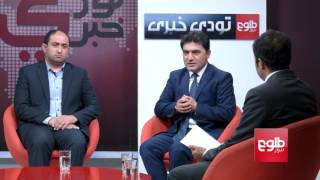 TAWDE KHABARE: Boycott Of President's Advisory Meetings Discussed