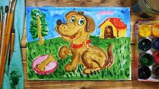 Как нарисовать Собаку. Урок рисования для детей от 4 лет, РыбаКит(РыбаКит - Папа рисует: http://www.youtube.com/ribakit3 Я папа и я рисую и раскрашиваю. Предлагаю посетить мои маленькие..., 2015-11-13T19:21:31.000Z)