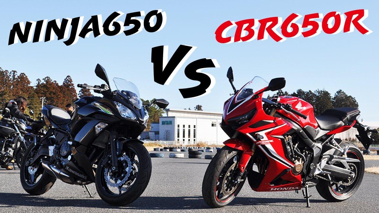【650ccフルカウル対決 試乗インプレ】バイク王TV ~Ninja650・CBR650R ~