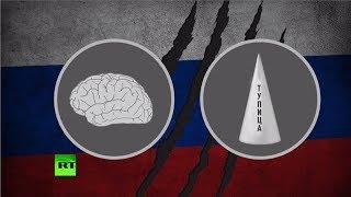 Гении или тупицы? Как на Западе изображают русских хакеров и спецслужбы в зависимости от ситуации