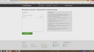 РБК, «Наши деньги. Интерактив», 9 февраля 2010 г. Комментарии по рынку Пименова Александра