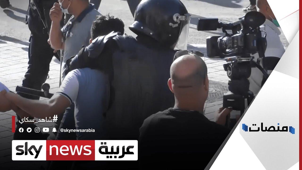 اشتعال شوارع #تونس بالاشتباكات بين الشرطة والمتظاهرين |#منصات  - 18:55-2021 / 6 / 14