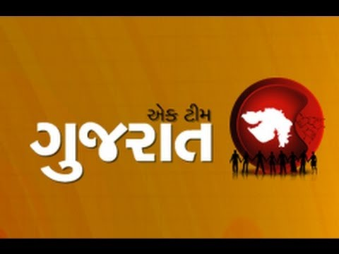 "A Film on ""Gujarat - Ek Team"""