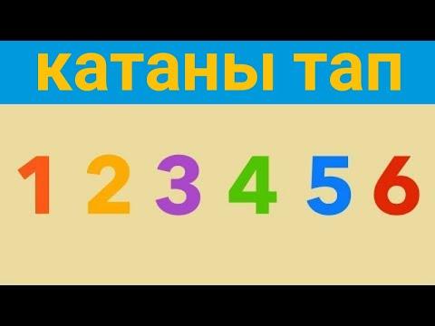 3# ЭҢ ТАТААЛ ЛОГИКАЛЫК ТАБЫШМАКТАР👩💻👩💻👩💻