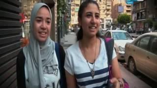 المتوحشة - رأي الشارع المصري في الفنانة /  ريم البارودي