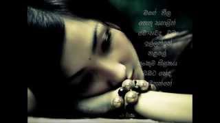 Mage neela nethu sangalin -Indrani Bogoda