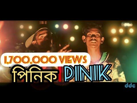PINIK -  New Bangla Rap song | DDC Bangladesh | hip hop | Full Official Music Video | 2018