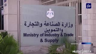 لجنة دراسة كلف أسعار الألبان تعتزم زيارة المصانع قبل إعلان نتائجها  - (18-7-2019)