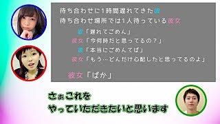2017.01.29 はんにゃ金田と欅坂46ゆうがたパラダイス より http://www.n...