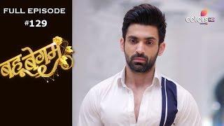 Bahu Begum - 14th January 2020 - बहू बेगम - Full Episode