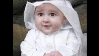Modern Muslim Baby Boy Names