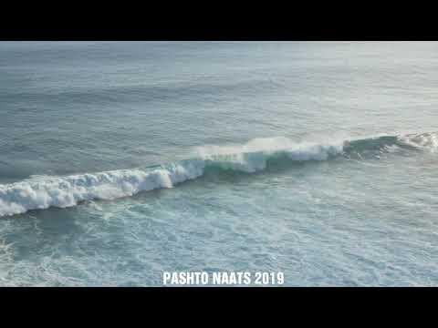 pashto-naat-2019-nazam-awaz-hafiz-shah-naz-rahman-and-sabir-janan-full-hd