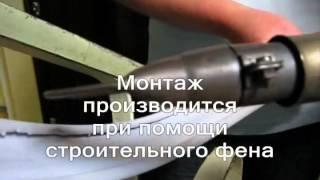 видео Пластиковые перила для лестниц и накладки из ПВХ