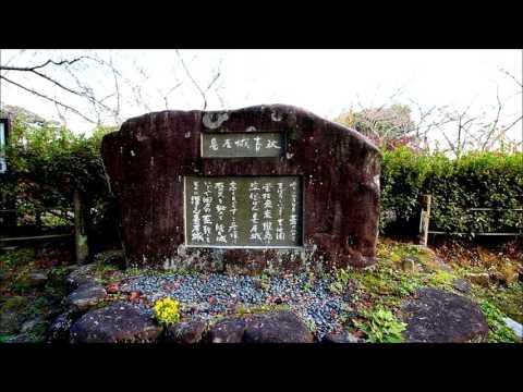 ☆広島県大竹市発:亀居城公園の石本美由起・詩の坂道を散策!